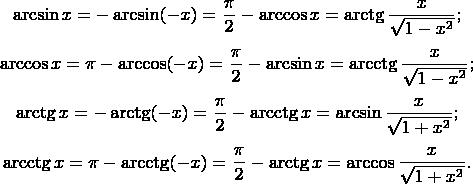 $$ \arcsin x=-\arcsin(-x)=\frac{\pi}{2}-\arccos x = \arctg\frac{x}{\sqrt{1-x^2}};$$ $$ \arccos x = \pi -\arccos(-x)=\frac{\pi}{2} - \arcsin x = \arcctg\frac{x}{\sqrt{1-x^2}};$$ $$\arctg x = -\arctg (-x) = \frac{\pi}{2} - \arcctg x=\arcsin \frac{x}{\sqrt{1+x^2}};$$ $$\arcctg x =\pi -\arcctg (-x) = \frac{\pi}{2} - \arctg x=\arccos \frac{x}{\sqrt{1+x^2}}.$$